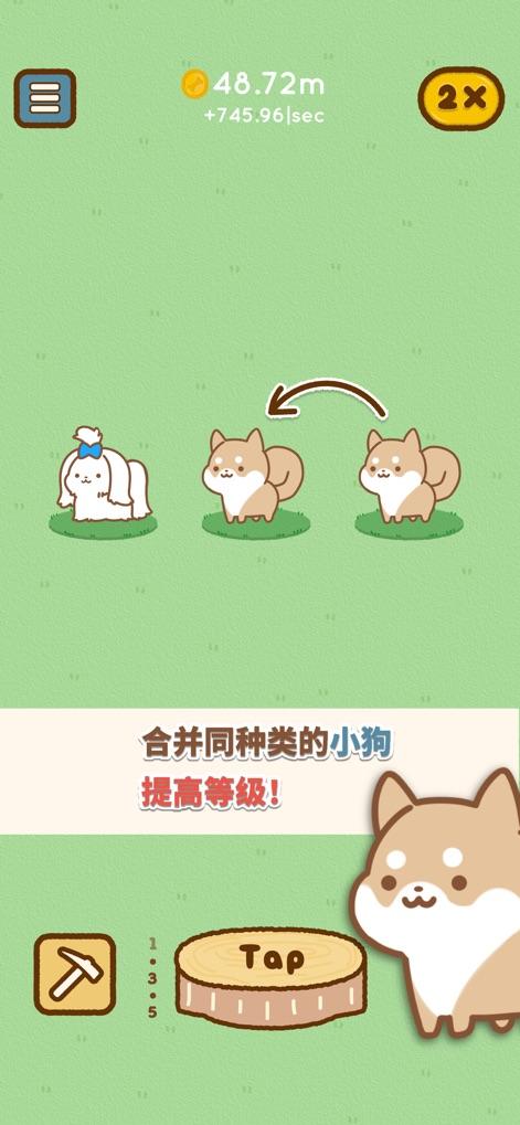 狗狗全明星V1.0 苹果版