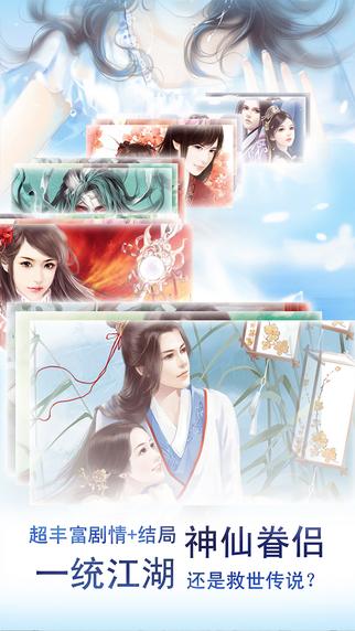 仙泣V1.0.3 无限版