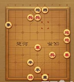 经典象棋残局