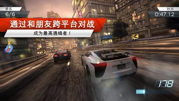 极品飞车9中文版V1.0 汉化版