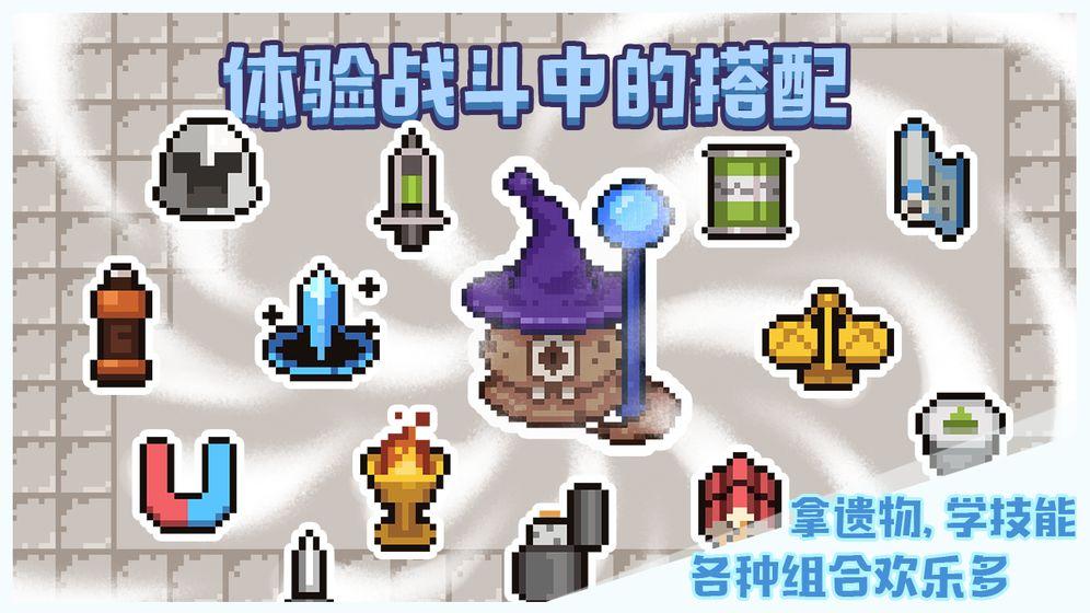 布丁战士下载-布丁战士手游-布丁战士安卓/苹果版/电脑版安装-飞翔游戏库