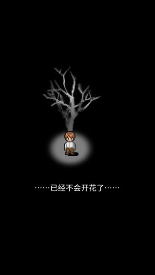 潮声小镇下载-潮声小镇安卓/IOS版/PC版下载-攻略-礼包-激活码-飞翔游戏库