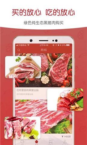 巴布里厨坊V1.0.8 安卓版
