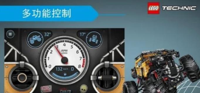 乐高机械组V1.0.0 安卓版