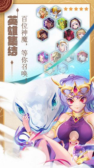 水晶传说V1.2.0 无敌版