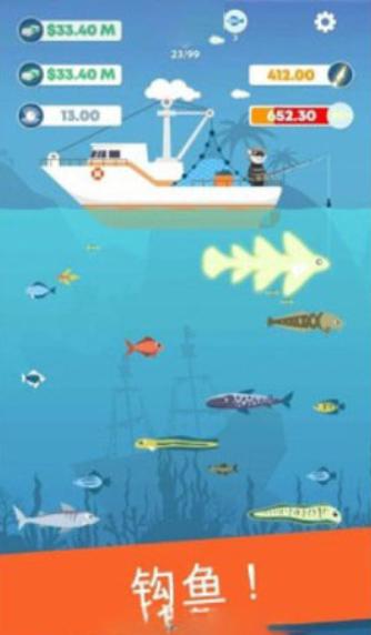 渔夫冲刺V1.0.107 安卓版