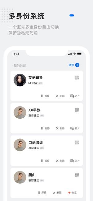 灵鸽V2.8.9 官网版