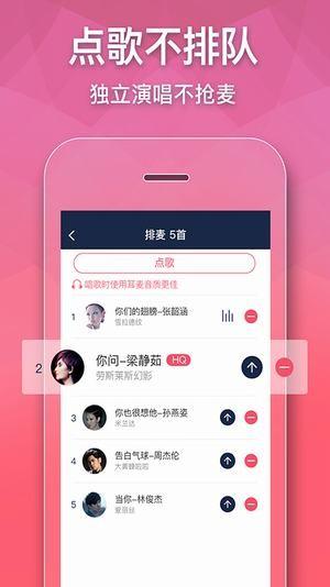 全民partyV2.2.0 安卓版