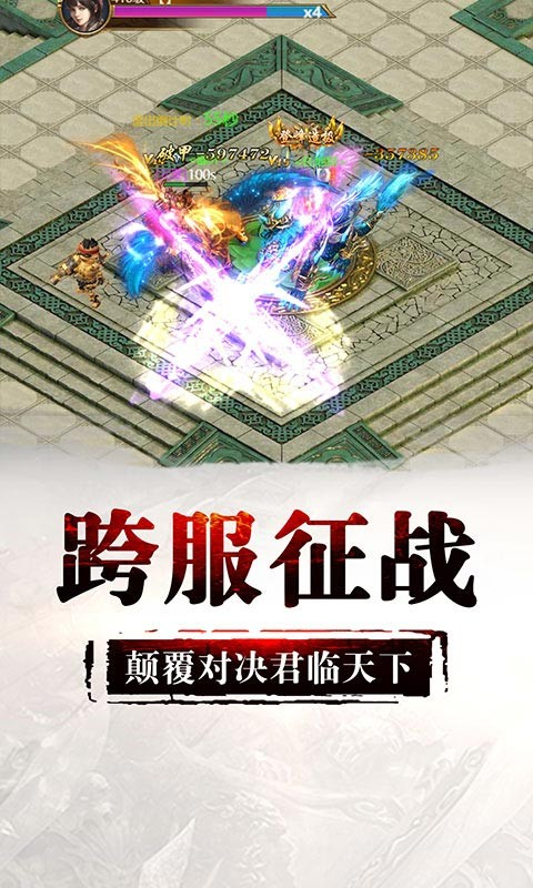 九幽仙域V1.0 破解版