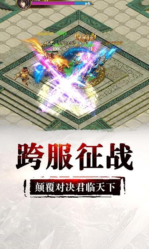 九幽仙域V1.0 苹果版