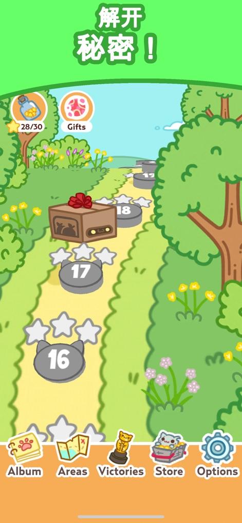 小偷猫爆炸解谜V1.5.3 苹果版