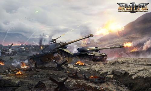 52z飞翔小编为大家整理了【飓风行动·游戏合集】,这是一款采用2.5D视角的策略战争题材手游,游戏完美复核了二战时期的经典坦克,还原震撼战争画面,更有幻想式二战剧情,未来时空神秘战车悉数登场,跨越历史,重燃战意,用铁血意志铸就不屈钢铁战魂。感兴趣的伙伴们快来下载试试吧!