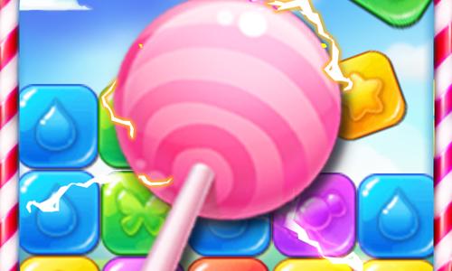 52z飞翔网小编整理了【缤纷糖果大爆炸·游戏合集】,提供缤纷糖果大爆炸官方下载、缤纷糖果大爆炸破解版/无限道具、缤纷糖果大爆炸手机版本。游戏画面清新可爱,操作玩法极其简单易玩,在这里,玩家只需要通过点击两个或更多相同的糖果便可以消除,一次性消除的糖果越多,获得的分数也就越高哦。