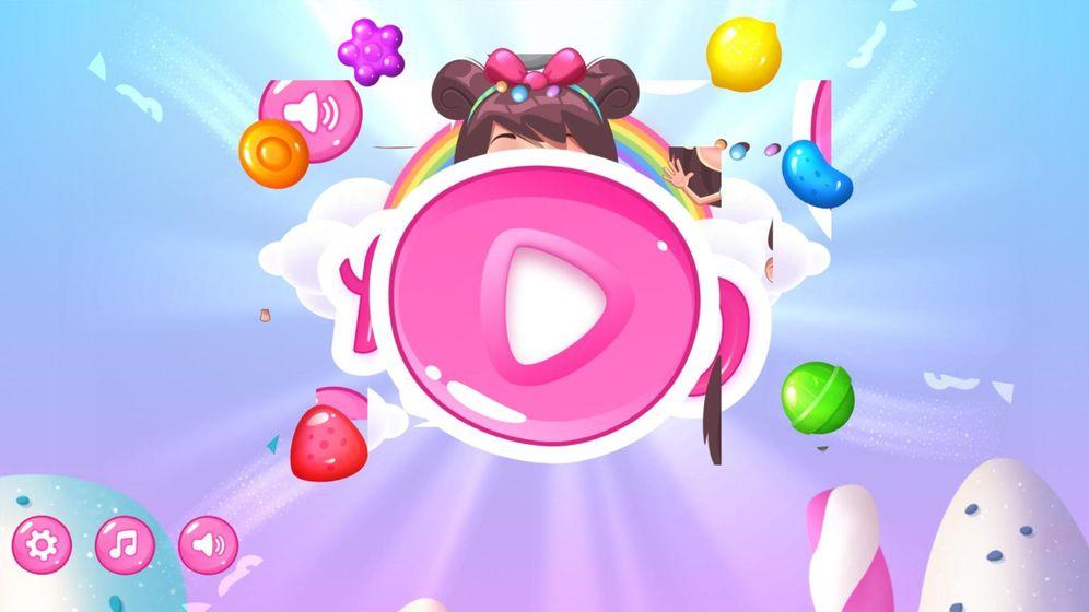 糖果传奇世界HDV1.0.6 安卓版