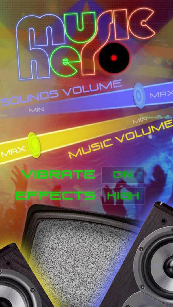 音乐节奏V2.3 安卓版