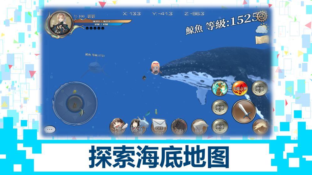龙之气息下载,龙之气息官网手游,龙之气息安卓/iOS版/PC版下载,飞翔游戏库