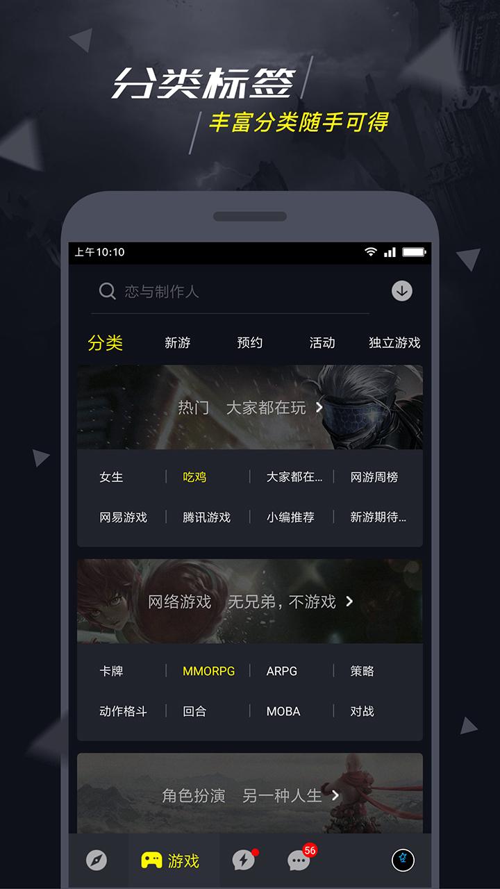 1号玩家V3.1.0 安卓版