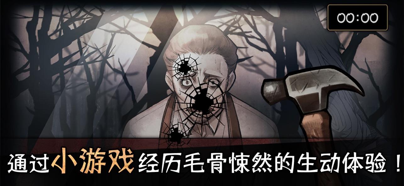 迈哲木:歌剧魅影V4.2.2 苹果版