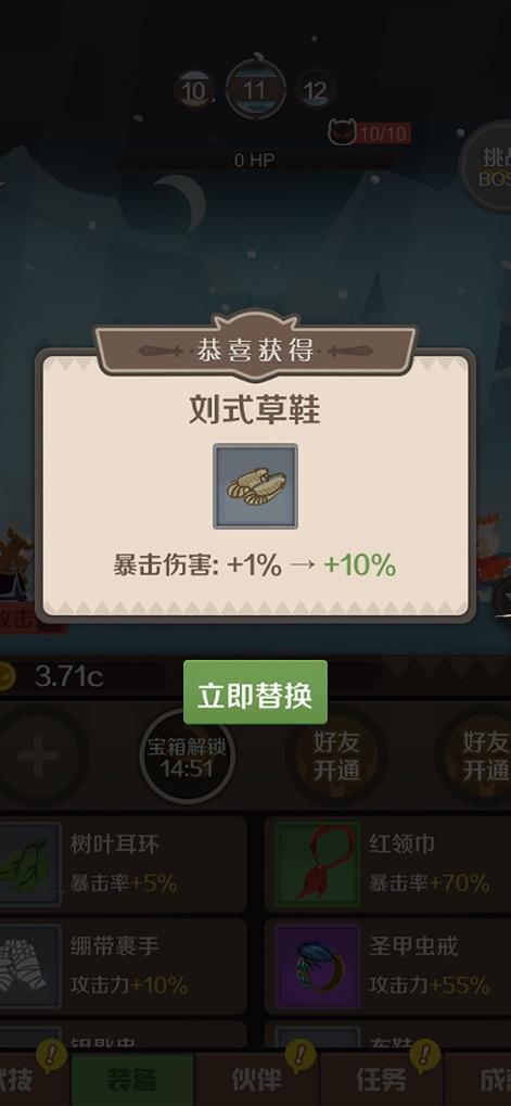 指尖战神V1.0 苹果版