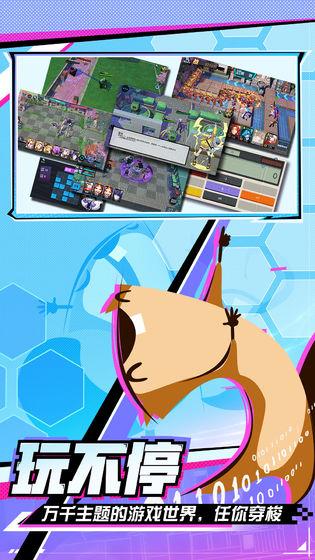 河狸计划10分3D下载 -河狸计划官方手游-河狸计划安卓/苹果/电脑版10分3D下载 -飞翔10分3D游戏 库
