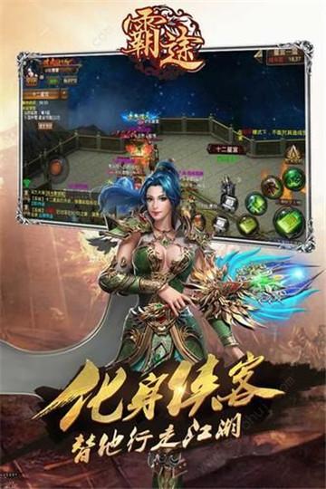 九州霸途V1.0 攻城版