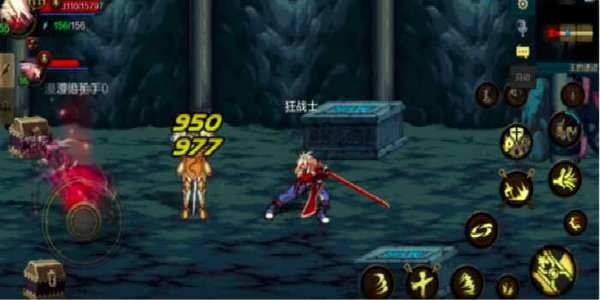 地下城与勇士阿拉德保卫战V1.0 安卓版