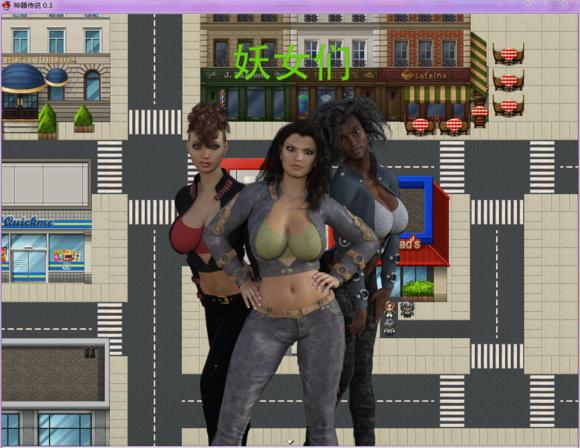 神器传说真人角色游戏V1.0 安卓版