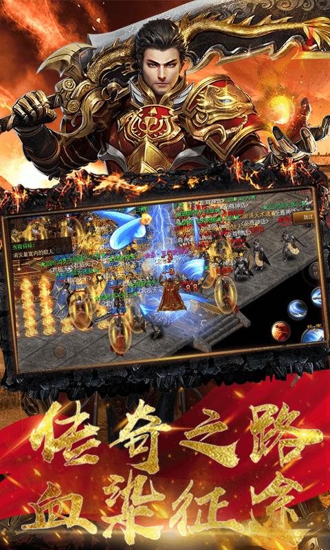 一把屠龙定江山V1.0 最新版