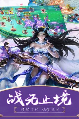 江湖奇缘无限元宝版V1.2.7 破解版