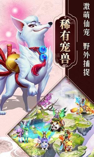 羽衣狐传说无限仙玉版V1.0 破解版