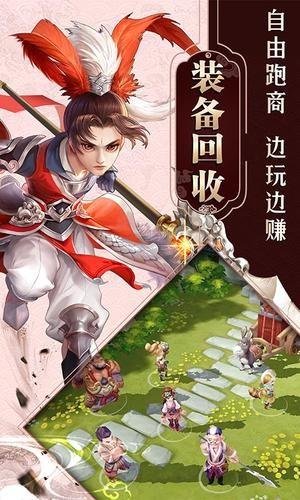 羽衣狐传说无限元宝版V1.0 GM版
