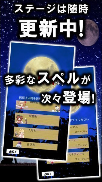 东方人狼噺V1.0.0 安卓版