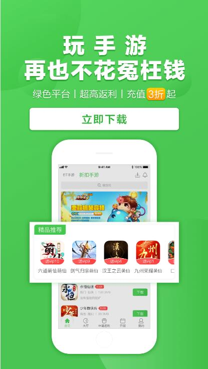 久游堂手游V5.1.6 官方版