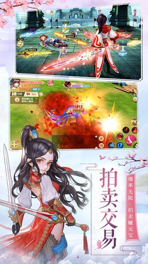 碧空战纪V1.0 安卓版