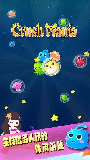 开心泡泡鱼V1.0.2 苹果版