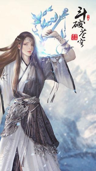 斗破苍穹:斗帝之路小说同名游戏V0.210 最新版
