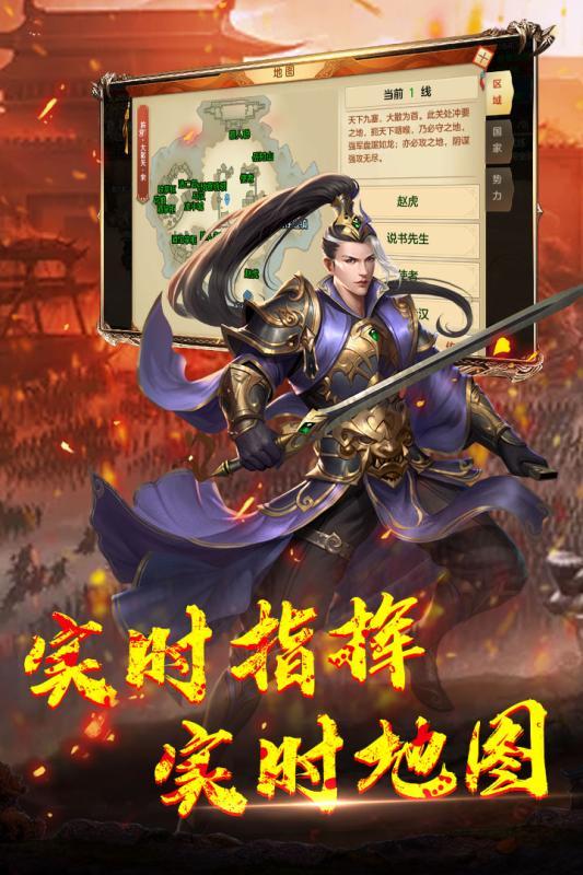 神龙宝藏V3.00.42 官方版