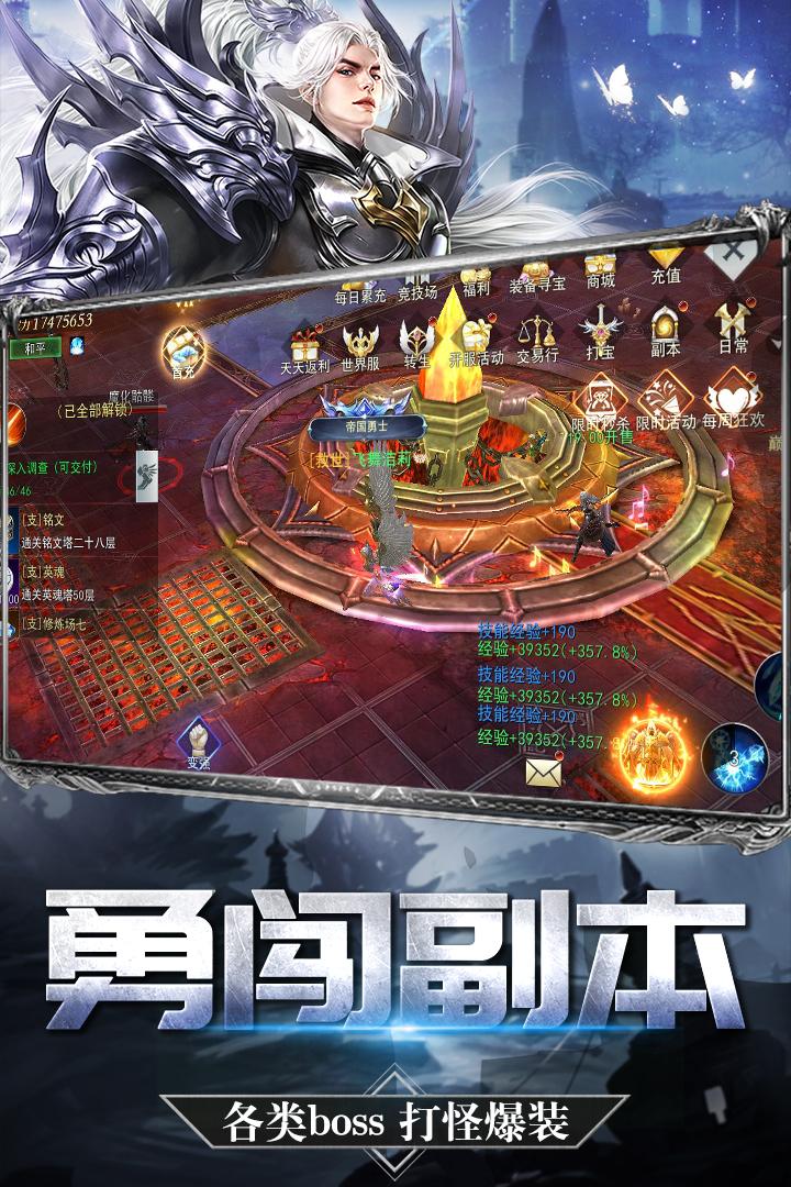彩虹城最新版V1.5.100.2010 手机版