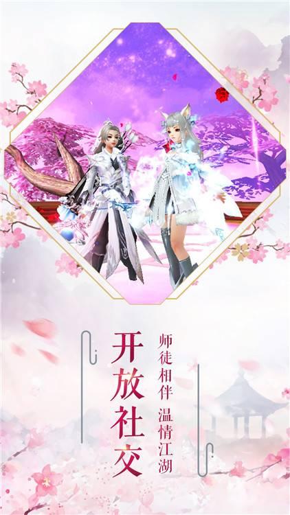 飞剑修仙V1.0.1 最新版