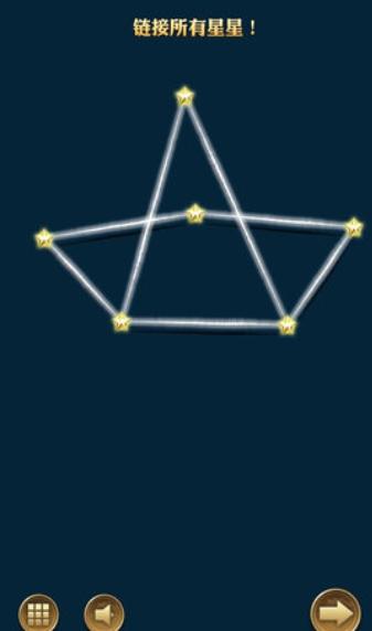 星星相�BV1.0.1 安卓版