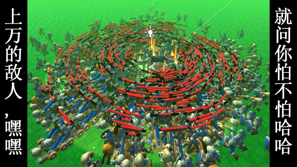 脚本塔防五分3D下载 -脚本塔防官方正版-脚本塔防安卓版/ios版-礼包-攻略-飞翔五分3D游戏 库