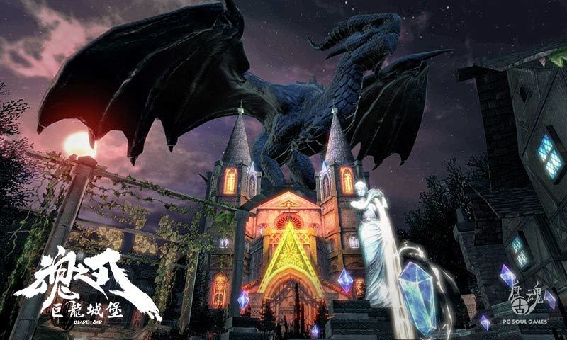魂之刃巨龙城堡正版手游五分3D下载 ,魂之刃巨龙城堡安卓版/ios版五分3D下载 ,飞翔五分3D游戏 库