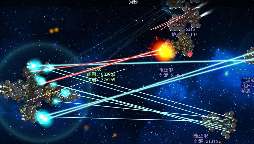 银河纪元前传官方手游下载_银河纪元前传安卓版/ios版下载_飞翔游戏库