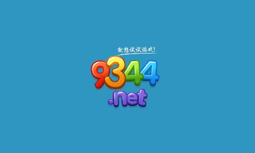 52z飞翔网小编整理了【9344手游盒子·软件88必发网页登入】,提供9344手游盒子安卓/ios、9344手游盒子app下载大全。9344手游盒子,让你随时随地查看游戏新动态,下载海量好玩的热门变态手机游戏,拥有精彩的游戏活动,精美的游戏88必发老虎机。
