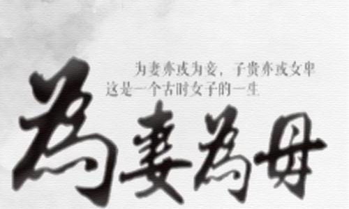 52z飞翔网小编整理了【为妻为母・游戏合集】,提供橙光为妻为母游戏、为妻为母金手指(无限鲜花)、为妻为母养成版/破解版/最新版下载。这款游戏拥有非常浓厚的中国风气息,在游戏中玩家将要去禁言各种角色的人生经历,享受各种独特的人生!