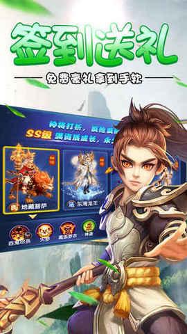 仙灵剑阁V5.49.22 首发版