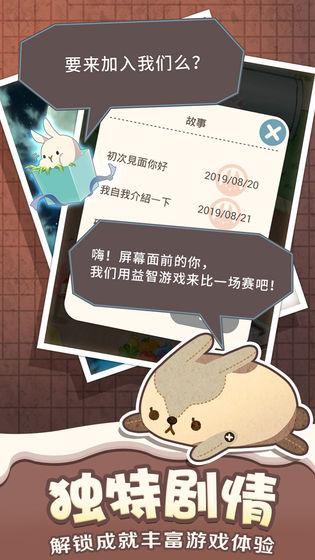 乐活兔:水果大作战V1.0 最新版