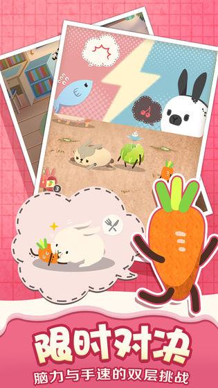 乐活兔:水果大作战V1.0 破解版