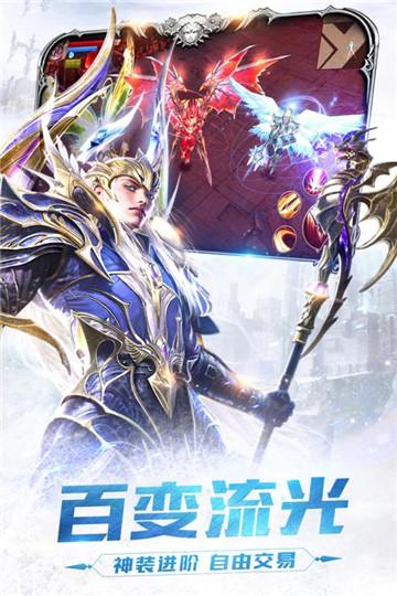 众神之王V1.0.0 正式版