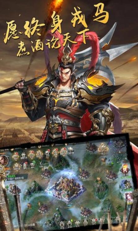 幻想三国志5V2.2.0 破解版